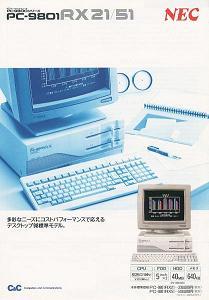 PC9801 RX21