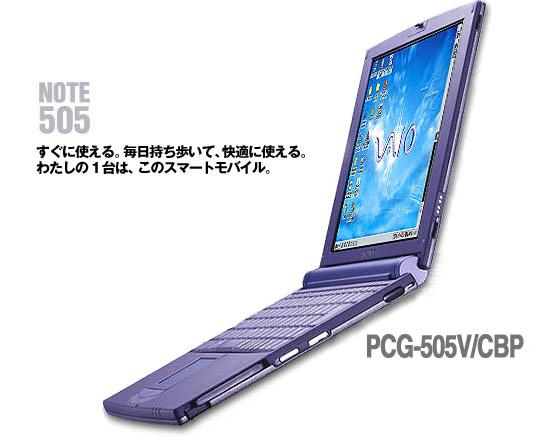 PCG-505V