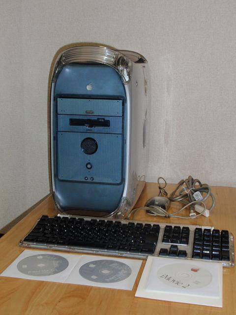PowerMac